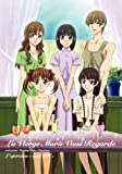 �}���A�l���݂Ă� OVA 2 ������OK���� [DVD]