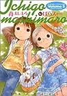 苺ましまろ 第5巻 2007年04月27日発売