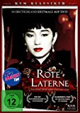 Rote Laterne - Raise The Red Lantern (KSM Klassiker inkl. Booklet)
