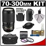 Nikon 70300mm