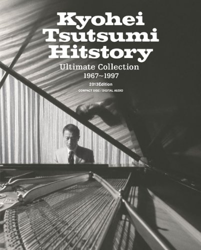 45年の集大成「筒美京平 Hitstory Ultimate Collection 1967〜1997 2013Edition」