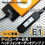 iPod,iPhone専用ヘッドフォンアンプ FiiO E1 ブラック