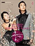 宮(グン) Love in Palace フィルムコミック#4