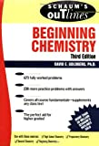 Schaum's Outline of Beginning Chemistry, 3rd ed (Schaum's Outline Series)