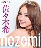 BD佐々木希「nozomi」 [Blu-ray]