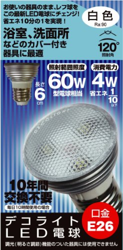 DECO LIGHT JD2606AD [白色]