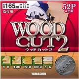 YAMASHIN ウッドカット2 WOOD CUT2 (造作用) 165mmx52P MAT-YSD-165CTR
