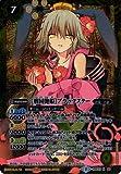 バトルスピリッツ/ディーバブースター【戦乱魂歌】/BSC23-X05 [戦国艶姫]ブラックスター X