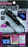 カシムラ iPhone55s5c対応