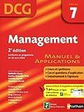 DCG : Épreuve 7 : Management - Manuel et Applications