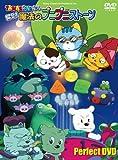 タマ&フレンズ ~うちのタマ知りませんか?~のアニメ画像