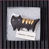帯留 ツモリチサト ねこの形の陶器の帯留 黒 tsumori chisato【きもの山喜】