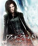 アンダーワールド 覚醒 IN 3D (ケイト・ベッキンセール主演) [DVD]