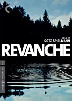 Revanche (With English Subtitles)
