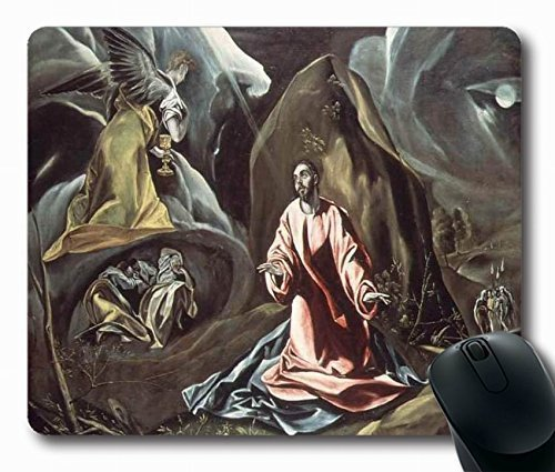"""the Agony in the Garden Personalized Custom Mouse Pad Oblong Shaped in 220mm*180mm*3mm (9""""*7"""")Style 0127012"""