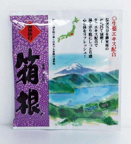 五洲薬品 入浴用化粧品 温泉旅行 箱根 25g×40包