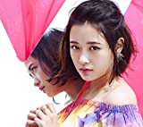 """V (初回限定""""ミラクルミラー盤""""[CD+DVD]) - 大原櫻子"""