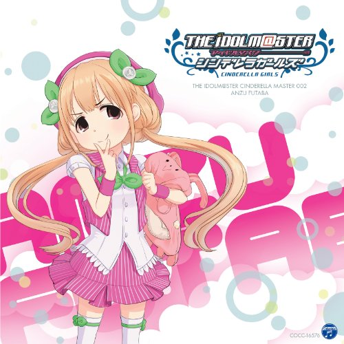 THE IDOLM@STER CINDERELLA MASTER 002 双葉杏