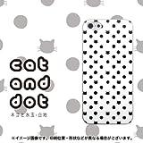 SoftBank iPhone5 アイフォン ハードケース・カバー ケースマーケット オリジナル 【ネコと水玉-白地】