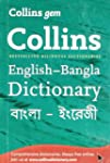 Collins Gem English-Bangla/Bangla-eng...