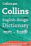 Collins Gem English-Bangla/Bangla-Eng...
