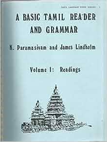 100 Tamil words