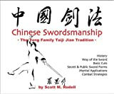 img - for Chinese Swordsmanship: The Yang Family Taiji Jian Tradition by Scott M. Rodell (2005-09-04) book / textbook / text book