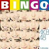 BINGO!(初回生産限定盤)(DVD付)