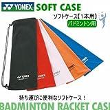 [ヨネックス] YONEX バドミントン ラケット用 ソフトケース(1本用)【バドミントン/ラケット用ケース】