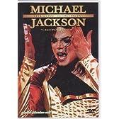 マイケル・ジャクソン シークレットフェイス vol.1 [DVD]