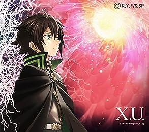 X.U.   scaPEGoat(期間生産限定アニメ盤)(DVD付)