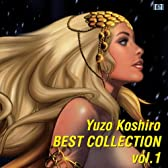 古代祐三 BEST COLLECTION Vol.1
