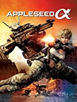 Appleseed: Alpha [HD]
