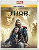 �ޥ��ƥ�������/������������ MovieNEX [�֥롼�쥤+DVD+�ǥ����륳�ԡ�(���饦���б�)+MovieNEX����] [Blu-ray]