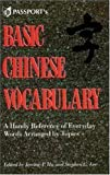BASIC CHINESE VOCABULARY (0844285277) by Hu, Jerome P. & Lee, Stephen C.