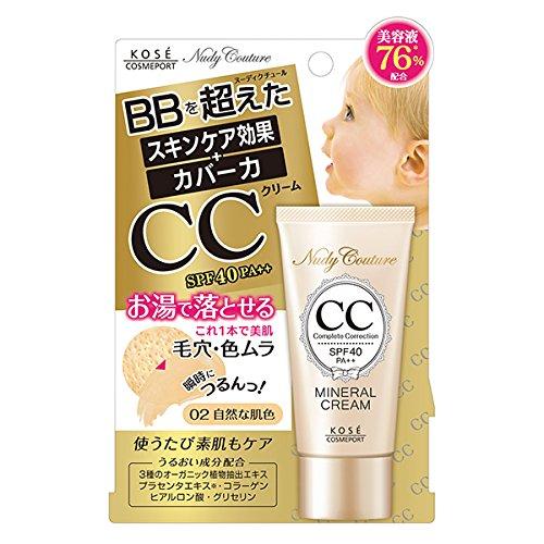 ヌーディクチュール CCクリーム02 30g