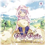 リアルロデ with 羊でおやすみシリーズ<br /> ~Sleep in The Rode(羊もあるよ☆)~ vol.1 ナオヤ編