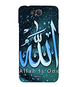 Vizagbeats Allah Back Case Cover for Infocus M530