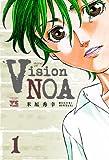 Vision NOA 1 (ヤングチャンピオンコミックス)