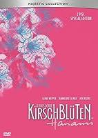 Kirschbl�ten - Hanami