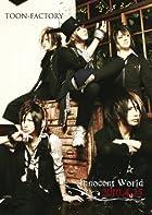 InnocentWorld2010.4.25[DVD]