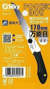 Silky Scie Japonaise Pocketboy 170-10 Black Silky