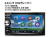 (D2115J)【一年保証】6.2インチデジタルタッチスクリーン AVI/DVD/VCD/MP3/CD対応DVDプレーヤー