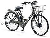 BRIDGESTONE(ブリヂストン) 電動アシスト自転車 2016年モデル ステップクルーズe SC626 26インチ 6.2Ahリチウムイオンバッテリー搭載 専用充電器付