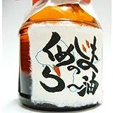 43977a81f27c9 くめじまの らー油 100g 沖縄 調味料