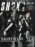 SHOXX (����å���) 2015ǯ 02��� [����]()