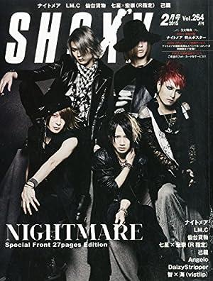 SHOXX (����å���) 2015ǯ 02��� [����](����ȯ�䡡ͽ���)