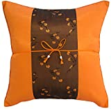 Avarada Striped Mei Floral Flower Throw Pillow Cover Decorative Sofa Couch Cushion Cover Zippered 16x16 Inch (40x40 cm) Orange Brown