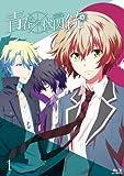 TVアニメ『青春×機関銃』1【初回限定版】(Blu-ray)[Blu-ray/ブルーレイ]