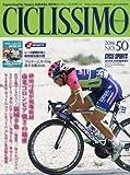 CICLISSIMO(チクリッシモ) No.50 2016年4月号